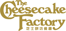 The Cheesecake Factory International